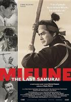 MIFUNE: THE LAST SAMURAI DVD