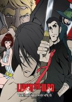 Lupin the 3rd: Goemon's Blood Spray