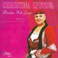BULGARIA Christina Lyutova: Rhodope Folk Songs