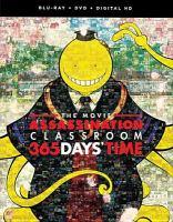 Assassination classroom, the movie