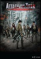 Attack on Titan the Movie Part 2 (DVD)