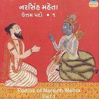 INDIA Ashit Desai And Group: Poems Of Narsinh Mehta, Part I