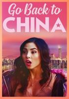Go Back to China (DVD)