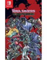The Ninja Saviors