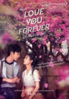 Love You Forever (DVD)