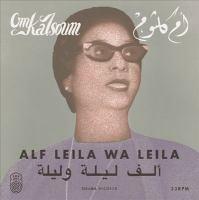 Alf Leila Wa Leila