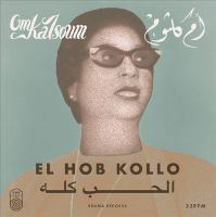 El Hob Kollo