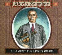 A lament for Epirus, 1926-1928