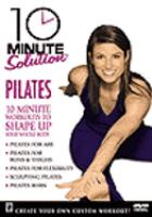 10-minute Solution(DVD)