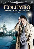 Columbo(DVD,Peter Falk)