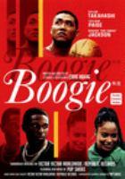 Boogie(DVD)