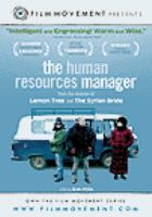 The human resources manager(DVD)