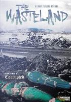 The Wasteland(DVD)