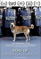 Dogs of Democracy(DVD)