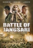 Battle of Jangsari(DVD)