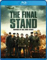 The Final Stand(Blu-ray)
