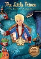 The Planet of Gargand(DVD)
