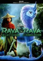 Superloan DVD : Raya and the Last Dragon