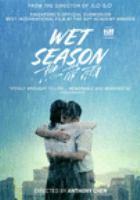 WET SEASON (DVD)