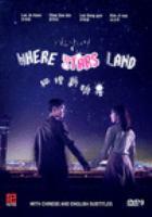 Where stars land