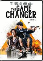 遊戏規則 [videorecording] = [The game changer] - You xi gui ze