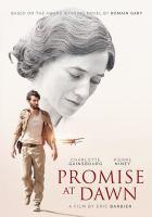 Promesse De L'aube  (La)