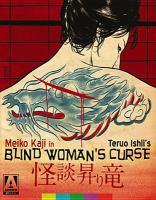 Blind woman's curse