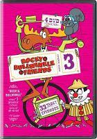 Rocky & Bullwinkle: Season 3