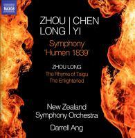 "Symphony ""Humen 1839"""