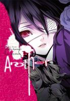 Another - manga