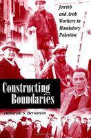 Constructing Boundaries