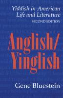 Anglish/Yinglish