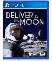 DELIVER US TO THE MOON