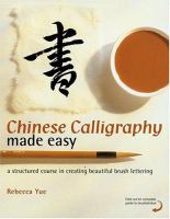 Image: Chinese Calligraphy Made Easy