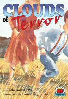 Clouds of Terror (On My Own History (Paperback))