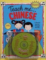 Teach me-- Chinese