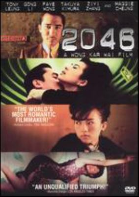 film 2046's cover page