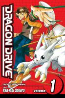 Dragon Drive, Vol. 1
