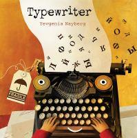 Typewriter JE