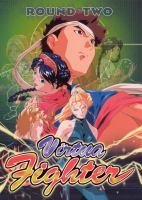 Virtua Fighter - Round 2