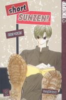 Short Sunzen!