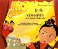 Yishan