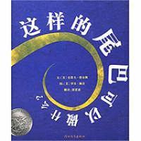Zhe yang de wei ba ke yi zuo shen mo?