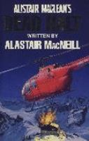 Alistair MacLean's Dead Halt