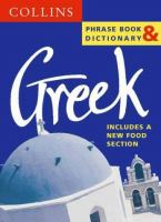 Greek Phrase Book & Dictionary
