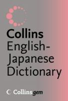 Collins English-Japanese Dictionary