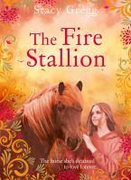 Fire Stallion