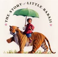 The Story of Little Babaji