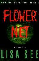 Flower Net
