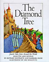The Diamond Tree